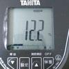 アラフィフの筋トレ記録2020(自宅トレ、自重トレ、体脂肪率)