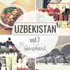 ウズベキスタン女一人旅⑦サマルカンド編Part.3~ショブバザールとその他もろもろ~