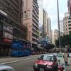 2015/9 香港 海皇粥店