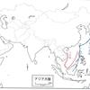 日本の仮想敵国と、軍事バランス