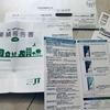JT(日本たばこ産業 : 2914)から中間配当金と裏株主優待品の申込書が届きました!