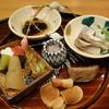 懐石料理 かこむら(奈良)
