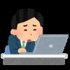 仕事にやる気が出ない時の原因と対処法|やる気スイッチなんてOFFでも良いのだ!