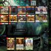 Dominion Online 対戦録 361