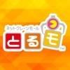 バンダイナムコのスマホゲームは面白い!人気キャラが目白押しのバンナムゲームアプリ特集!