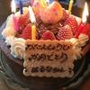 娘の誕生日の前祝い!