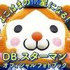 横浜DeNAベイスターズ ~ ジェットコースター球団の前半戦ふりかえり。
