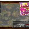 【ドラクエ10】前田「課金しないのは本人いわく忙しい」