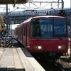 名古屋まで電車さんぽ♪ - 2018年1月19日