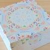 赤ちゃんへのプレゼント「はじめてばこ」がよかったので中身を公開(石川県版)。童謡カードは2歳になっても愛用中
