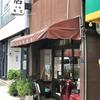 八木昆布店