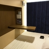 2016年入間基地航空祭に行ってきた~準備編/レンズレンタル・カプセルホテル宿泊~