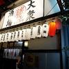 1年ぶりのマルカツ@東小金井でサク飲みを楽しむ