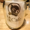 新宿 猿Cafe