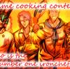料理コンテスト失格まであと3日