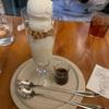 白いコーヒーゼリー!?