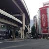 言い訳の東京旅行三日目(11)。三軒茶屋から下北沢まで。茶沢通り縦断