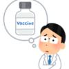 ワクチン至上主義