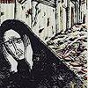 『死体展覧会』ハサン・ブラーシム|ナイフと脳髄が飛んでゆく