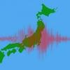 地震の揺れは何秒続く?東日本大震災は3分、スマトラ島沖地震では6分以上!
