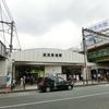 ブラザー 高田馬場