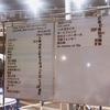 107. Zepp Tokyo 20th Anniversary aikoの時。おめでとゼッペちゃん!!
