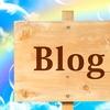 【ブログ400記事達成記念】 今までの記事からアクセス数トップ5を発表します