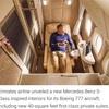 エミレーツ航空のボーイング777のファーストクラス