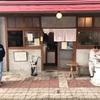 タスカジさんの休日、雨時々曇り、、鎌倉~大船を自転車で。