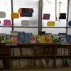 とある学校の図書館(いろいろないろ)