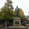 英語で上野恩賜公園めぐり