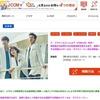 『病院船』KNTVにて日本初放送決定したそうです!!