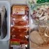 6/28夕食は白身魚の野菜蒸し、手羽中のグリル、スパゲティーサラダ☆
