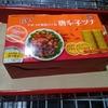 【コストコ】DONGWON 唐辛子ツナ100gx12缶入(税込1280円)