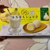 ブルボン:もちもちショコラ(桜抹茶/バナナシェイク)/味ごのみ瀬戸内レモン風味