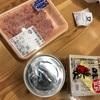 魚、野菜、味噌汁と納豆