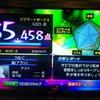 ボーカルレッスン_カラオケの効果