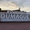 Dumaguete行ってきた(1日目)