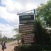 ここをケニアだと誰が思うか ~古風な最先端オフィス街、カレンコネクション~
