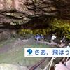 ギリシャ・クレタ島旅行記 おすすめ観光スポット② ディクテオン洞窟とその道中