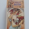 ☆アールヌーヴォーが好きなあなたへ『タロット・ミュシャ(Tarot・Mucha)』オススメします!☆