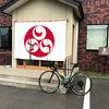 【販売終了】さっぽろソフトクリームライド3本目「札幌市東区・福山醸造直売所」