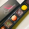 【ドゥルミアン】パッと華やかアロマの実力派チョコレート