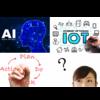 『未来をつくるカフェ』AI時代×nTech