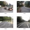 新潟県田上町 県道新潟五泉間瀬線の拡幅工事が完了