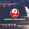 日本航空JALからも新LCC(格安航空会社)が誕生!国際線中長距離のLCC利用なら、ティー・ビー・エルを!