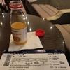 ⑹【アラスカ✖️シンガポール航空】超絶!ハイコスパ航空券の過去旅 〜ブログ投稿500件記念〜(ロングレンジA380ビジネスクラス前編)