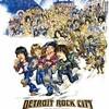 さらばKISS❗~「 デトロイト・ロック・シティ 」よもう一度