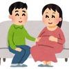 初めての胎動はいつ?どんな感覚?
