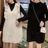 セットアップ ベストスカート + ニットトップス 韓国ファッション レディース ガーリー